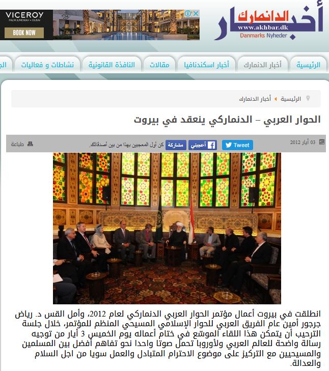 akhbar-denmark-2012-chrabieh-1