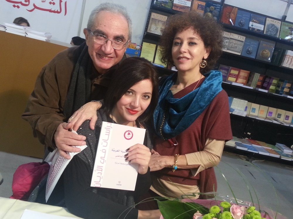 pamela-chrabieh-book-signing-2013-women-middle-east
