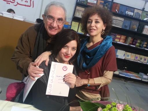 pamela-chrabieh-book-signing-2013-women-middle-east