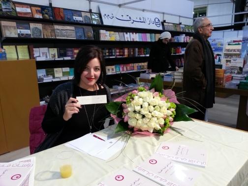 pamela-chrabieh-book-signing-beirut-women-2013