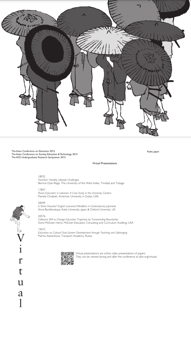 pamela-chrabieh-conference-japan