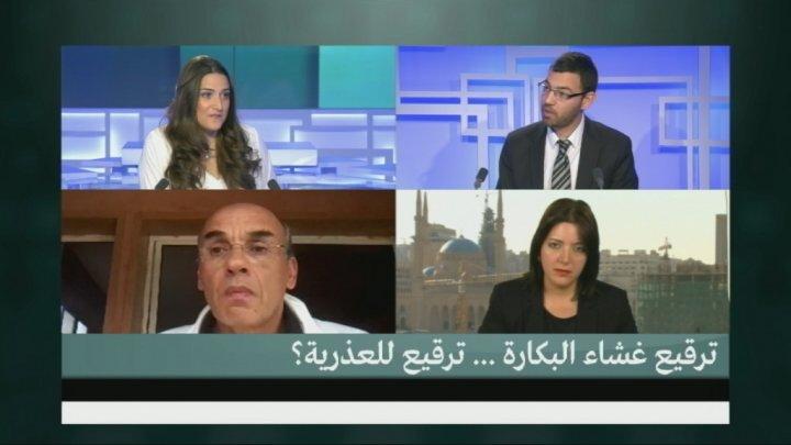 pamela-chrabieh-france-24-interview-women-middle-east