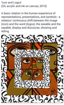 pamela-chrabieh-artwork3