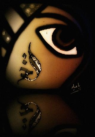 pamela-chrabieh-artwork5