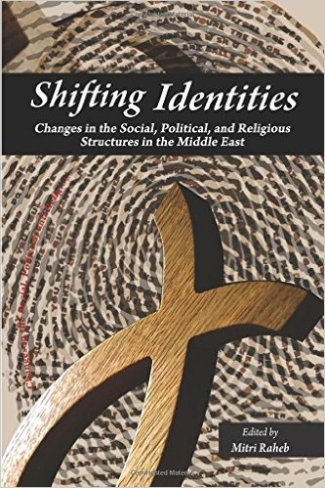 shifting-identities-pamela-chrabieh
