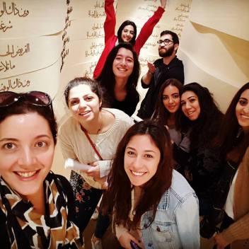 pamela-chrabieh-women-museum-2017-3