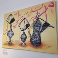 pamela-chrabieh-women-museum-2017-7