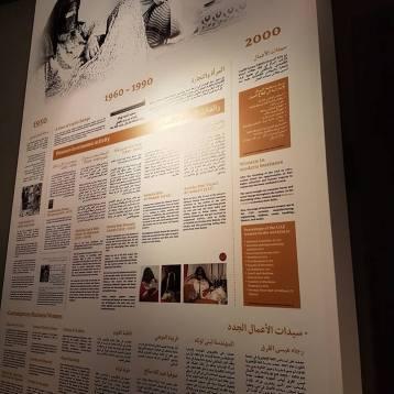 pamela-chrabieh-women-museum-2017-8
