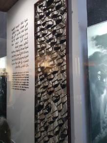 pamela-chrabieh-women-museum-2017-9