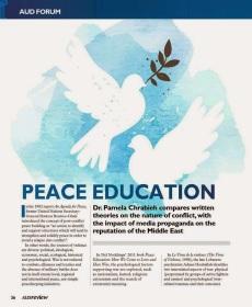 pamela-chrabieh-aud-review-peace-education-1