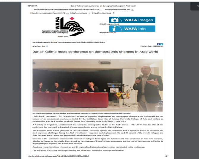 conference-cyprus-migration-2017-pamela-chrabieh