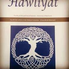 pamela-chrabieh-hawliyat-balamand-art-peace-dubai1