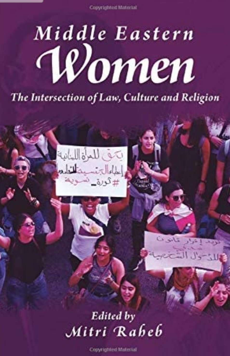 Middle Eastern Women: The Intersection of Law, Culture and Religion – Dr.  Pamela Chrabieh