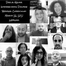 Dar al-Kalima University College of Arts and Culture Interreligious Dialogue Regional Curriculum in the Arab World – March 26, 2021 Webinar