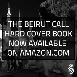 The Beirut Call Hardcover is now on Amazon