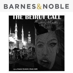 The Beirut Call in Barnes & Noble