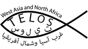 """Call for Papers – Telos Magazine Issue No 4, """"Gender and Women's Rights"""" in Southwestern Asia and North Africa"""